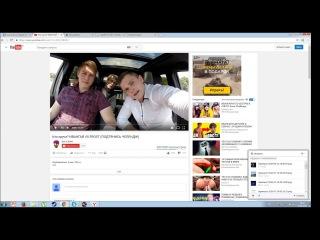 как скачать музыку или видео с YouTube или VK