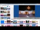 Создание слайдшоу в программе Bolide Slideshow Creator