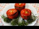 Малосольные помидоры с чесноком и зеленью Вкусно Быстро Просто
