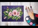 Как нарисовать цветы одним мазком! Dari_Art oneStroke