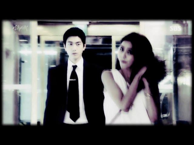 Сон Джун, Юи - Высшее общество - High Society - Давай найдем друг друга - Kim Yoo Jin, Sung Joon