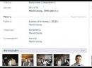 Система приглашений в социальных сетях Вконтакте