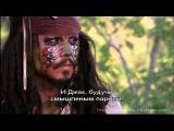 Пираты Карибского Моря 2. Допы. Альбом продюсера