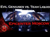 Team Liquid vs. Evil Geniuses @Epicenter Moscow