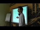 Астроконференция Навамша и таланты в ведической астрологии