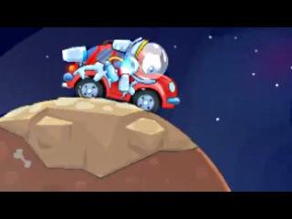 Мультфильм про Вилли 17 серия. Вилли спасает землю от кометы. Мультики про машинки для детей