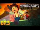 Minecraft Story Mode - Эпизод 3Да где,же оно 7.