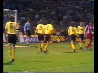 1990-91 UEFA European Cup - Dynamo Dresden v. Red Star Belgrade