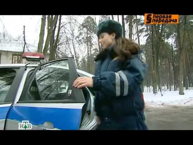 Девушка - инспектор ДПС - разводит водителей!