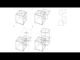 ВРЕЗКИ ГЕОМЕТРИЧЕСКИХ ТЕЛ. ПРОСТЫЕ ВРЕЗКИ. Упражнение 2. Врезка цилиндра в куб