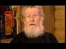 Моя Великая Война - Про свою войну рассказывает священник, один из фронтовиков Московской епархии