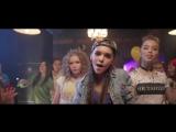 Новый молодежный клип где рыженькая очень похожа на Одри Холландер (Audrey Hollander)Клип Не танцуй — Open Kids, онлайн на МУЗ-Т