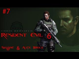 Let's Play Resident Evil 6 Chris #7 [Ворчунья и страдание фигней]