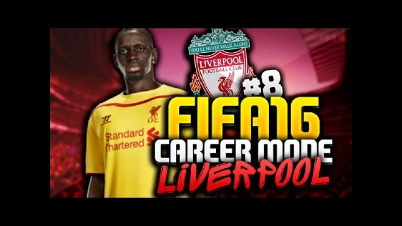 FIFA 16 | КАРЬЕРА | F.C Liverpool | МЮ | 8