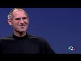 Гений. Как Стив Джобс изменил мир.