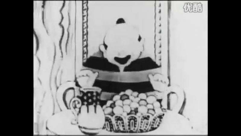 1918 - Urashima Tarou (повторная загрузка)