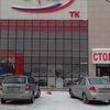 """Столовая """"Русь""""и Банкетные залы"""