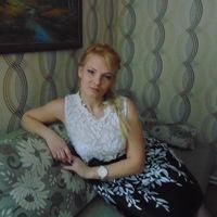 Танюша Васильева