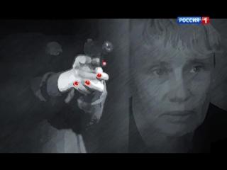 Честный детектив - Губернатор засветился (2016)