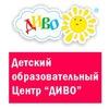 "Детский центр ""ДИВО"""