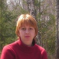Светлана Домова