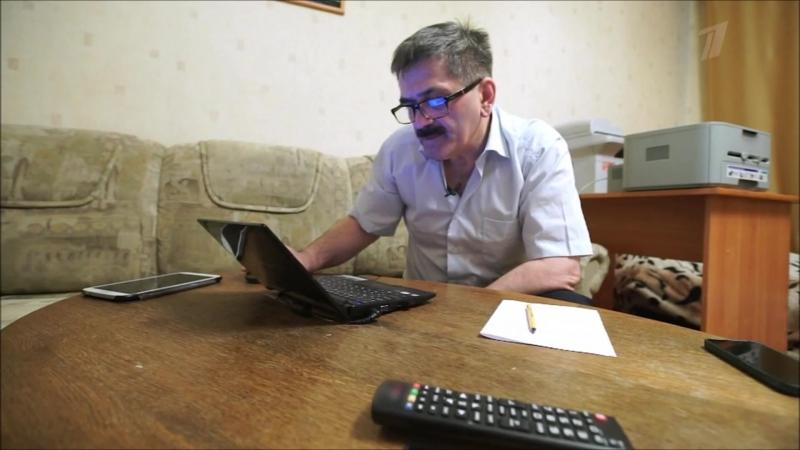 Первый канал рассказывает о поиске жилья через сайт tvil.ru/