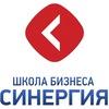 Школа Бизнеса СИНЕРГИЯ - Курск