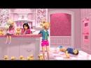Барби дом мечты