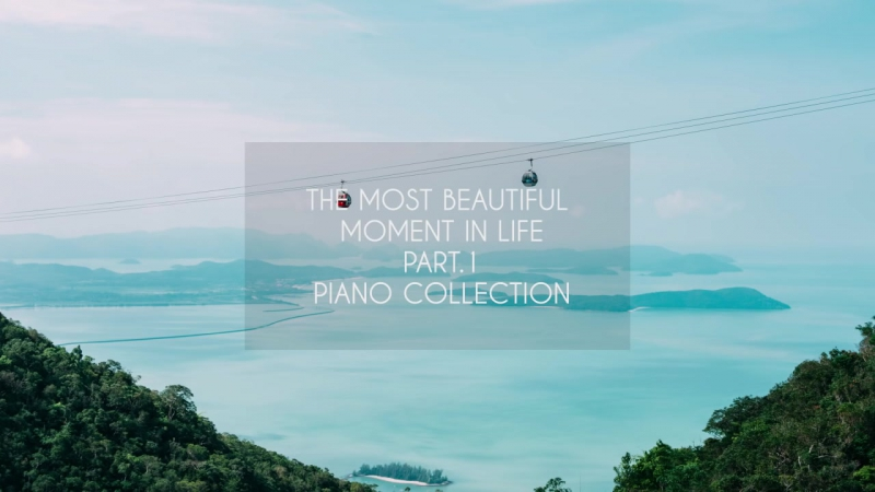 BTS (방탄소년단) - The Most Beautiful Moment in Life, Part 1 (화양연화 pt.1) - Full Piano Album
