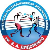 Федерация бокса им. Дидоренко завершила сезон трехдневным походом