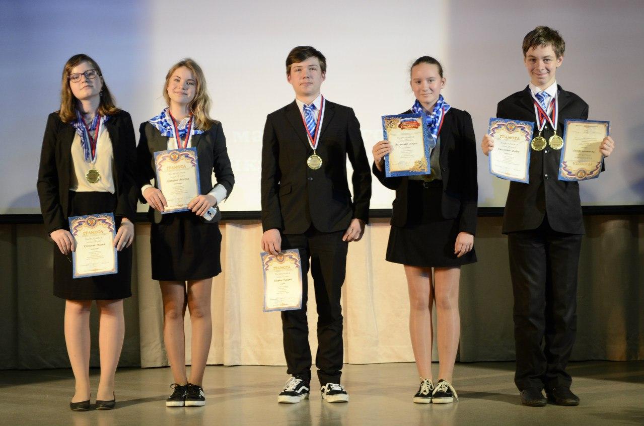 Победители УГ 2016 1