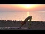 Йога для Начинающих - Утренний комплекс