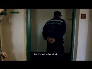 Самая страшная тюрьма России