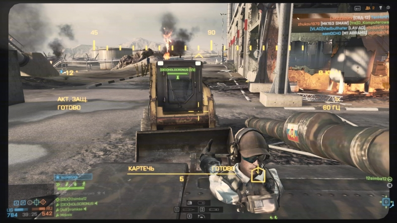 Battlefield 4 07.16.2016 - 17.31.14.01