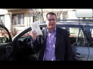 Запотевание стекол автомобиля или как победить конденсат на окнах авто!