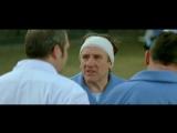 Невезучие 2003 Фильм Полная версия 1080p Жерар Депардье, Пьер Ришар
