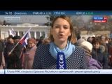 Атмосфера патриотизма: весь Севастополь в триколорах