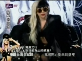 2011 // Lady Gaga > Autres ITW - Interview Japon (Gagavision.net)