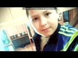 «фото» под музыку MC Doni feat. Kristina Si (МС Дони и Кристина Си) - Султан. Picrolla