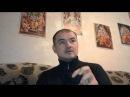 Совместимость по астрологии Автор лекции Андрей Перец 12 апреля 2016 г