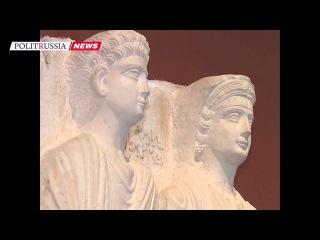 Эксперты Эрмитажа помогут в восстановлении Пальмиры в Сирии