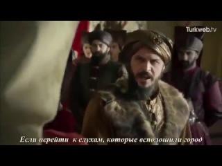 Muhteşem Yüzyıl | Şehzade Mustafa Selim'i Yeniçeri Ocağından Kurtarıyor.