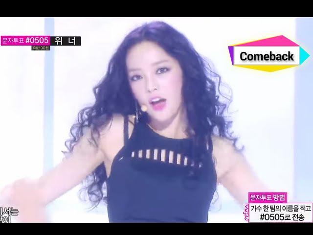 Comeback Stage KARA MAMMA MIA 카라 맘마미아 Show Music core 20140823