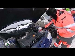 Замерзла машина: как растопить лед и завести мотор в мороз