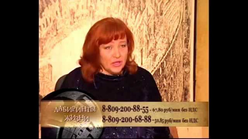 Сила матери Наталья Весна Экстрасенс биоэнерготерапевт