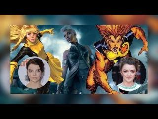 «Новые мутанты» - новый фильм о Людях Икс.