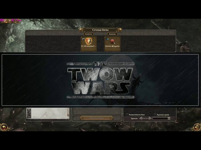 Dark Admiral | VM vs Klayton | VM The TWoW Wars 1/4