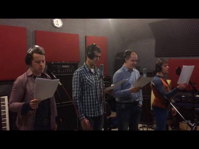 ATONISMEN - choir recording parth 2