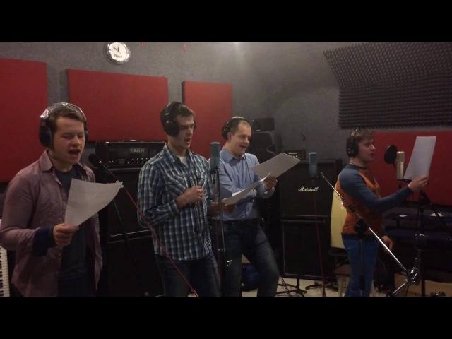 ATONISMEN - choir recording parth 4
