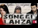 So'nggi lahza (uzbek kino) | Сўнгги лаҳза (узбек кино)